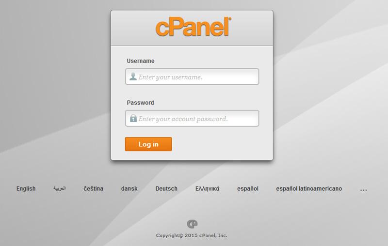 Vstop v cPanel